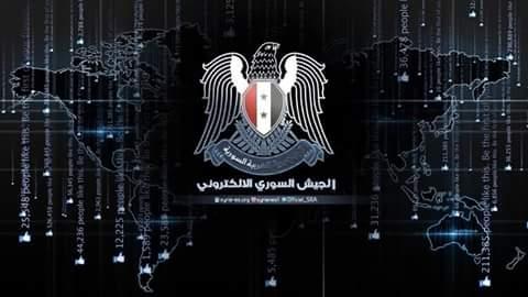 ألمانيا تسلم أحد عناصر الجيش السوري الإلكتروني لواشنطن