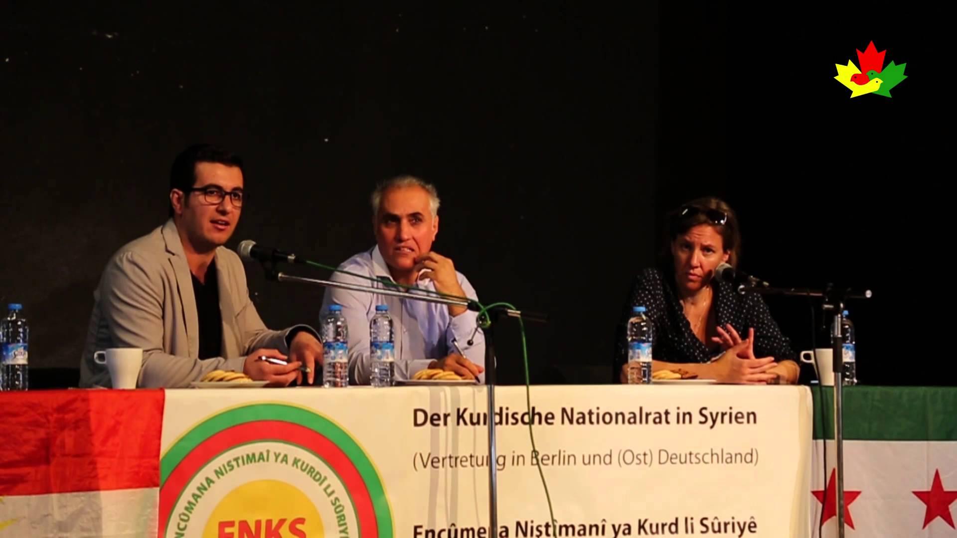 المجلس الوطني الكردي (ارشيف)