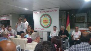 مؤتمر المجلس الوطني الكردي في القامشلي سنة 2015