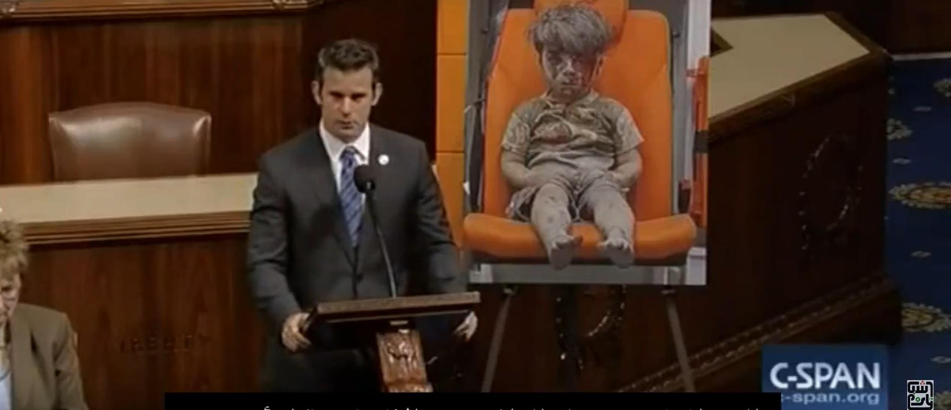 نائب أمريكي يرافع عن الشعب السوري داخل الكونغرس