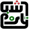 شباب بوســــــت