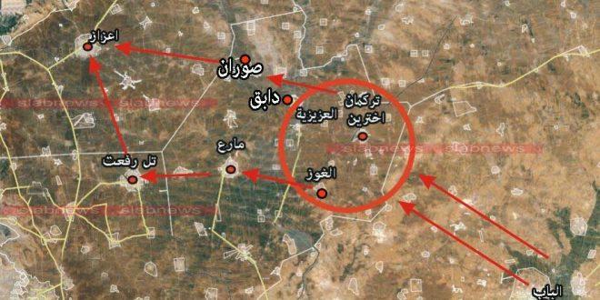 """معركة دابق.. قوات سورية تدعمها تركيا تتقدم لطرد """"داعش"""" بلدة بريف حلب"""