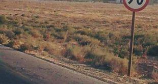 المعارك مستمرة في ريف الرقة لليوم 12 على التوالي