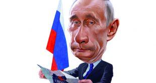 بوتين «يمزح»: حدود روسيا بلا نهاية