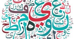 9 طرق يمكنك عبرها أن تسهم في تحسين المحتوى العربي على الإنترنت