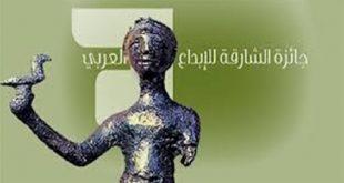جائزة الشارقة والحصاد السوري