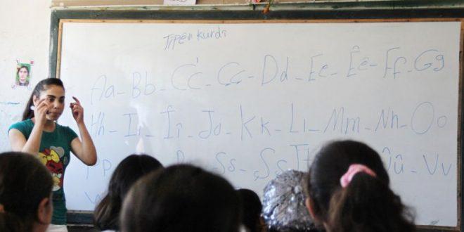 يعني أن مدرسي الادارة الذاتية على قائمة الارهاب العالمي