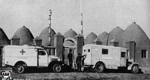 مشفى تل تمر بعد أن بات تحت رعاية الصليب الأحمر ( 1946)
